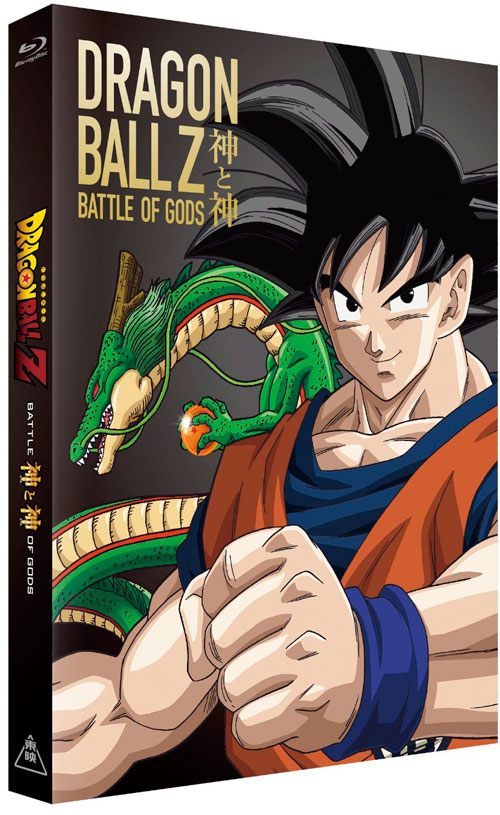 capturas Dragon Ball Z La Batalla De Los Dioses Cover Bluray1