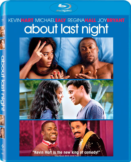 capturas about last night blu ray cover 44