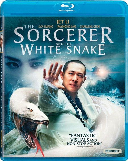capturas the sorcerer and the white snake blu