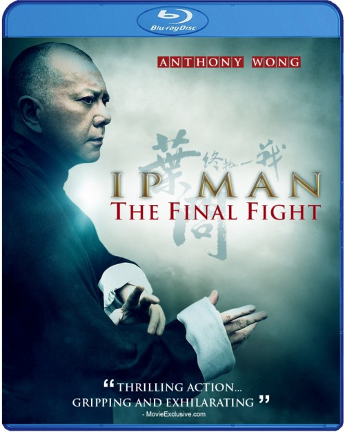 capturas Ip Man last 2D IPFF 818x1024 e1405875381371
